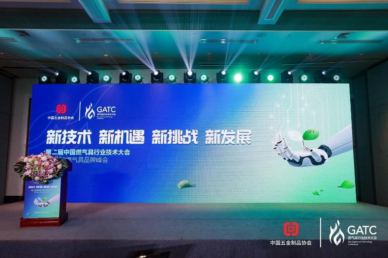 """能率荣膺""""2020年度中国燃气具十大品牌"""""""