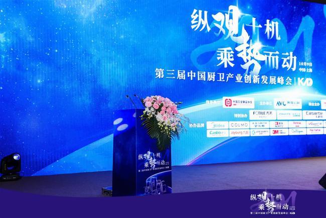 第三届中国厨卫峰会落幕,能率实力斩获双项奖项认证